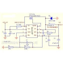 AL1210高耐压90V系列开关稳压集成电路 电源模块