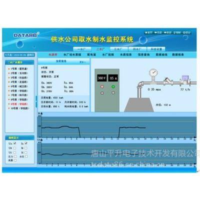水厂自动化解决方案 水厂自动化系统
