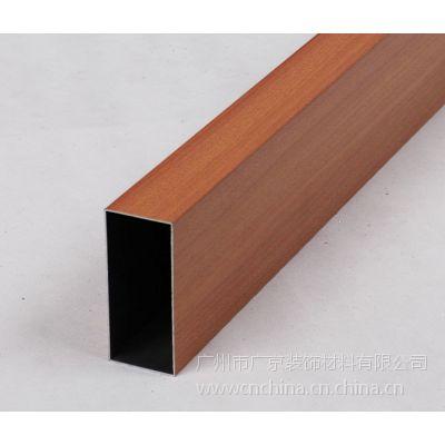 【外墙木纹铝格栅】-外墙铝格栅装修风格-幕墙铝方管生产厂家