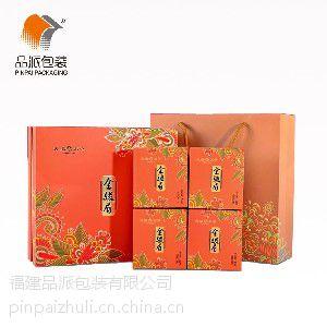 茶叶包装盒价格 茶叶包装盒定做 泉州礼盒厂 厦门包装厂
