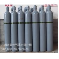 笑气供应 40L氧化亚氮 氧化亚氮标准气体 40L价格 气体热线:15820255050