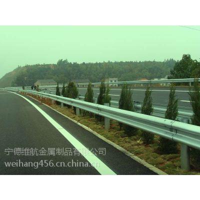 双牌维航波形护栏,平江道路防撞护栏板厂家生产安装