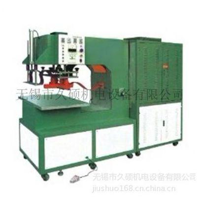供应PVC工业皮带焊接机 输送带热合机