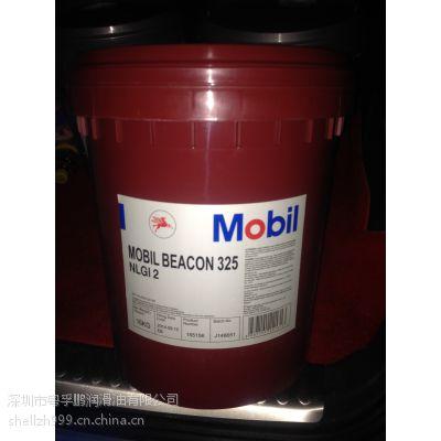 美浮Mobilgear 600 XP460超级齿轮油