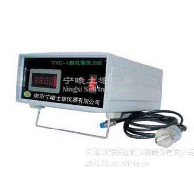 宁曦TYC-1型空隙压力仪丨天津智博联仪器