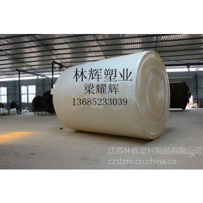 供应【林辉塑料】宁波储罐 上海储罐 无锡储罐 质保五年