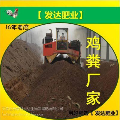 青州银瓜专用肥 绿色粉末生物发酵有机肥 山东干鸡粪厂家批发