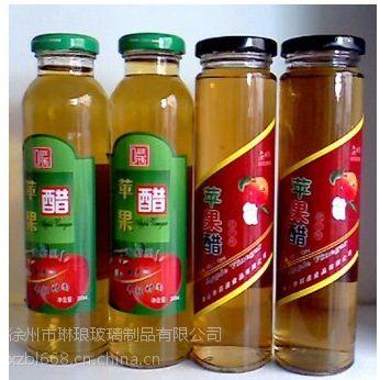 供应供应饮料玻璃瓶 200ml可乐瓶 汽水瓶