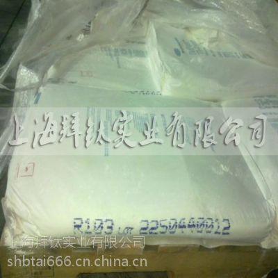 供应杜邦R103金红石型钛白粉杜邦上海代理