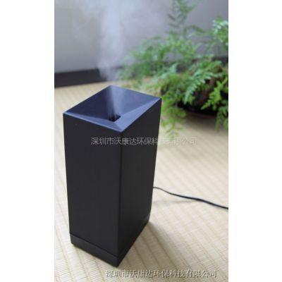 供应厂家直销 AromaPot 喷雾 超声波香薰加湿器 SD-F:007(黑色)