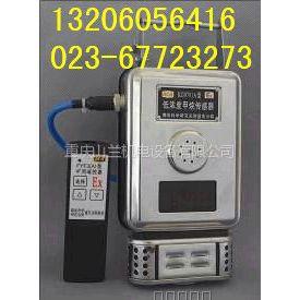 供应KG9001C 高低浓度甲烷传感器