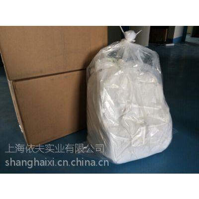 上海市畅销纳米二氧化硅市场价格 中国纳米硅氧化物