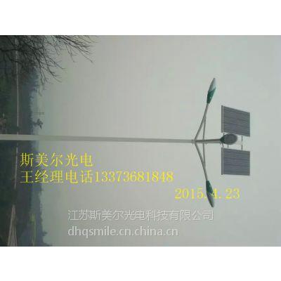 台北厂家常规太阳能路灯厂家【怎么样1462元】
