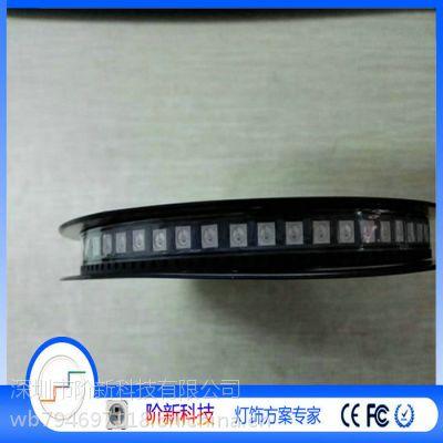 原厂封装灯珠XT1511-D20 内置IC-LED 2020RGB全彩