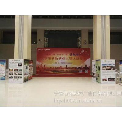 宁夏银川活动房桁架批发制作,商场立牌、展示牌、舞台灯光架、