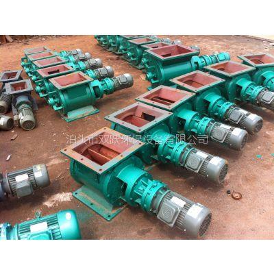 卸料器型号 卸料器批发 YJD电动卸灰阀价格