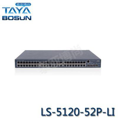 供应 H3C行货正品LS-5120-52P-LI 48口千兆 网管二层交换机现货 质保