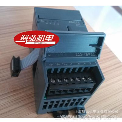 现货供应西门子PLC/S7-200CN/EM222数字量输出模块6ES7222-1BF22-0XA8
