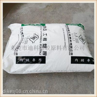 PBT/惠州南亚/1403G6 GNC6 阻燃级 增强级 GF30 耐高温210度