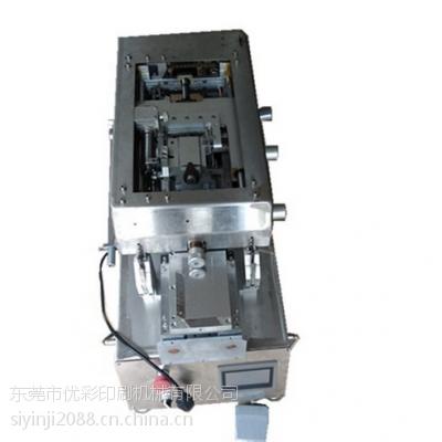 厚膜电路丝印机,厚膜集成电路丝网印刷机,厚膜网印刷设备