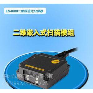 供应嵌入式扫描器 条码扫描模组 一维扫描模块 设备扫描模块 民德ES4600