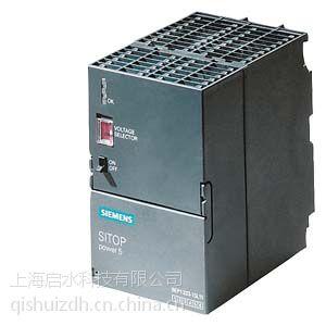 西门子S7-300 稳压电源代理商