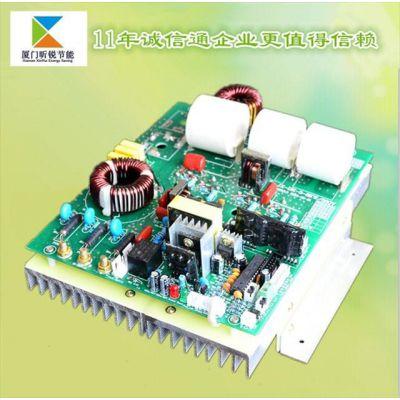 原厂低价现货供应高性能三相数字半桥5KW 电磁加热板︱电磁加热控制板︱造粒机节能改造