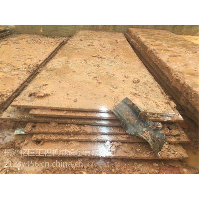 长沙垫路钢板、过路板出租