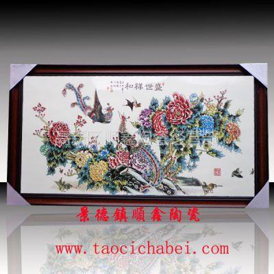 供应瓷板画、陶瓷瓷板画、景德镇瓷板画厂家、瓷板画图片