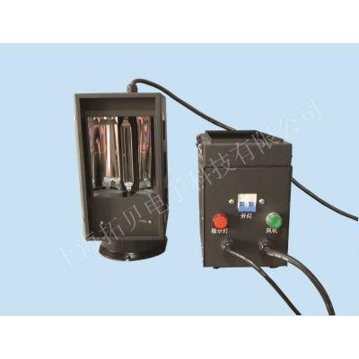供应手提式UV机 、便携手持式UV机、手提UV机