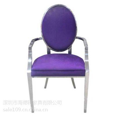 优雅扶手不锈钢火锅椅 火锅椅子批发 火锅椅尺寸定做 金属火锅椅 量大从优