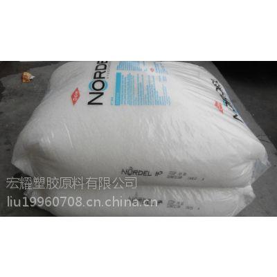EPDM/美国陶氏/3722P/增韧耐寒/抗紫外线/密封圈胶管护套用