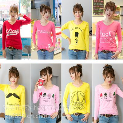 韩版秋季t恤衫批发打底时尚女装T恤衫批发厂家直批T恤