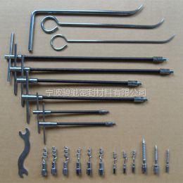 盘根装填工具|骏驰出品标准型23件套盘根装填组套