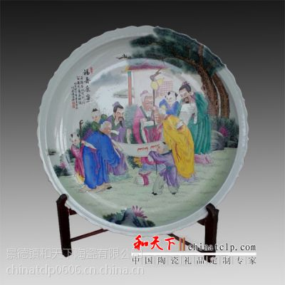 供应景德镇陶瓷纪念盘 生产陶瓷纪念盘厂家 陶瓷纪念盘厂家