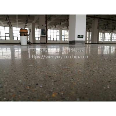供应东莞硬化QQ领红包2000--专业处理地面起灰起沙问题--国内质量硬化QQ领红包2000