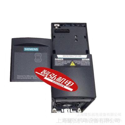 现货供应西门子M440变频器6SE6440-2UD23-0BA1 3kw