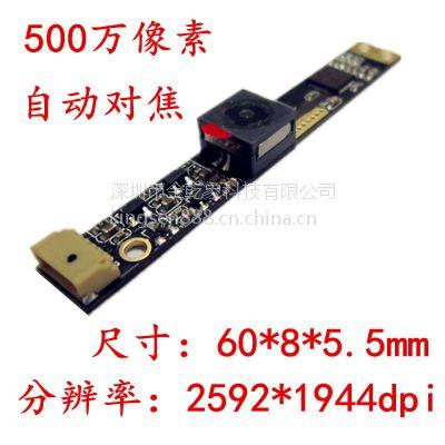 供应130万一体机摄像头模组,USB 高速摄像头模组,广告机摄像头模组