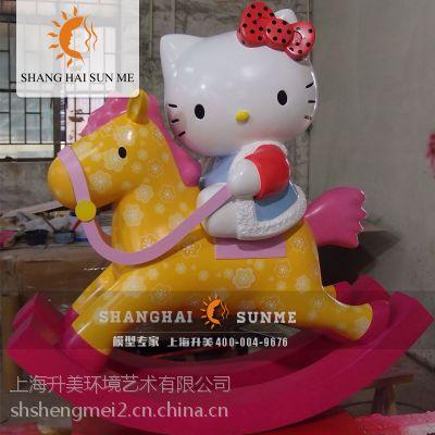 上海升美【模型专家】kt猫模型雕塑 玻璃钢雕塑 hello kitty道具出售 kt猫展