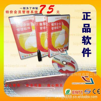 VIP会员积分系统V8.0 洗车店会员系统 美甲店VIP软件 4S店VIP