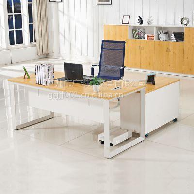 供应广东广时杰办公家具 板式经理办公桌 主管桌 经理办公桌 厂家直销