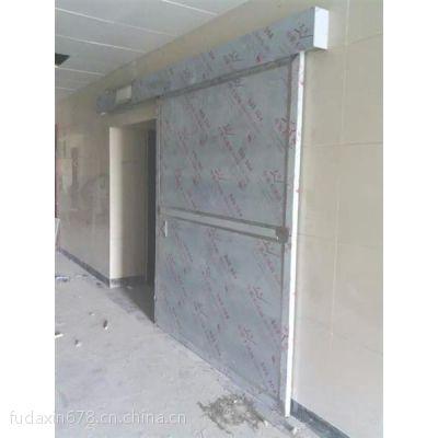 张家口医院防辐射材料生产厂家,铅门价格 铅板价格13516350147