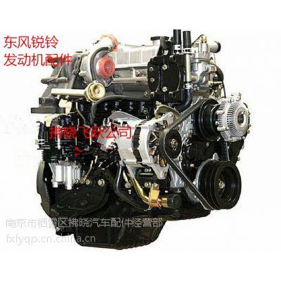 东风锐铃御风凯普特斯达D2258D30轻型发动机总成配件曲轴缸体缸盖四配套喷油器