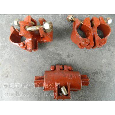 供应云南昆明钢管扣件厂家批发 钢管扣件库存量大