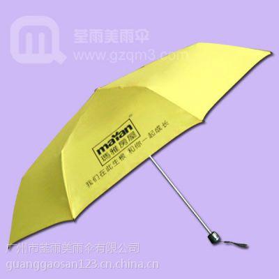 供应【雨伞工厂】生产-玛雅房屋 广告伞 铅笔雨伞