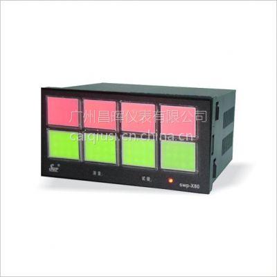 SWP-X803系列闪光报警器