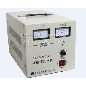 全自动硅整流充电器价格 GCA-30A