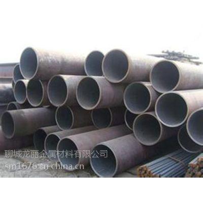 大量现货,45号钢管、阿拉善45号钢管、龙丽钢管