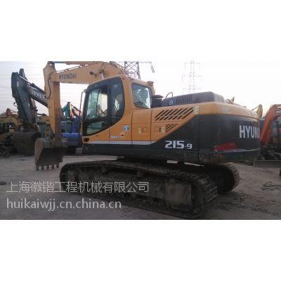 供应新款现代215-9二手挖掘机