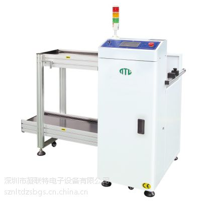 全自动PCB上板机,SMT上料机 全自动送板机 生产厂家